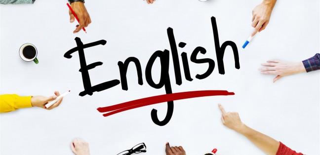 takmicenje_engleski