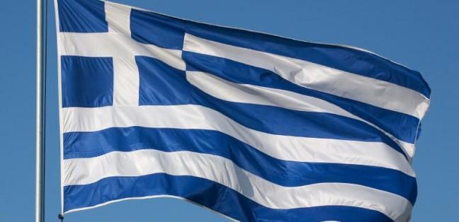 grcka-zastava-