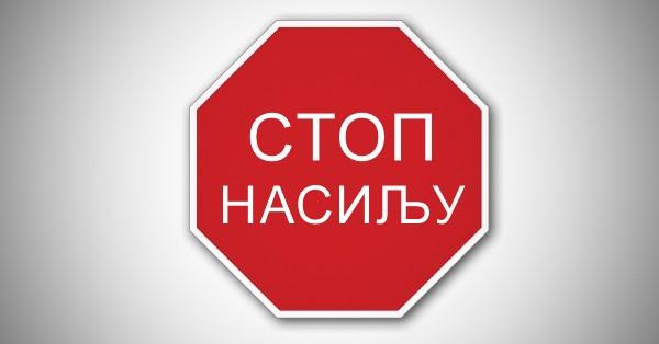 stop-nasilju