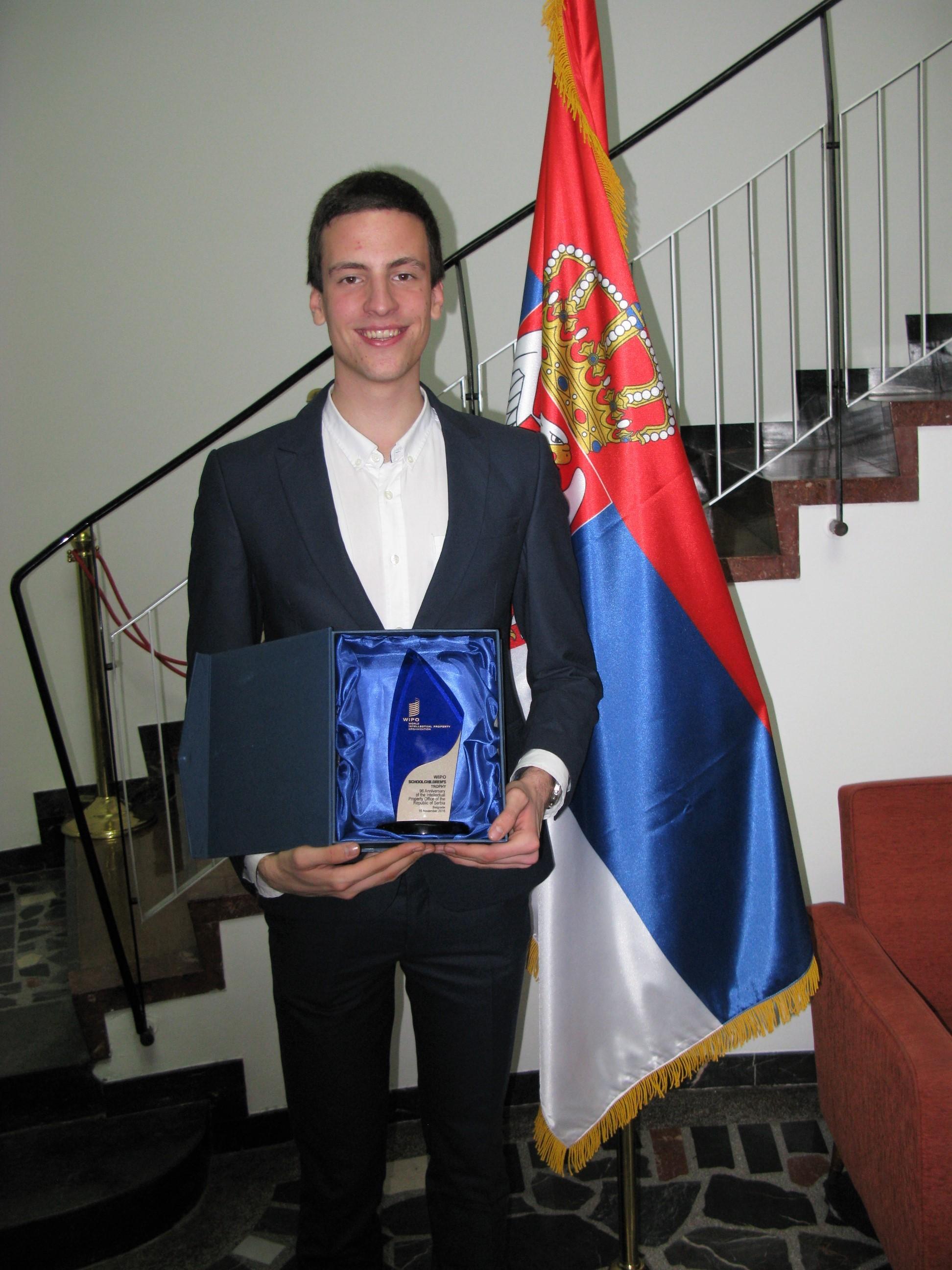 Додела награде Светске организације за заштиту интелектуалне својине