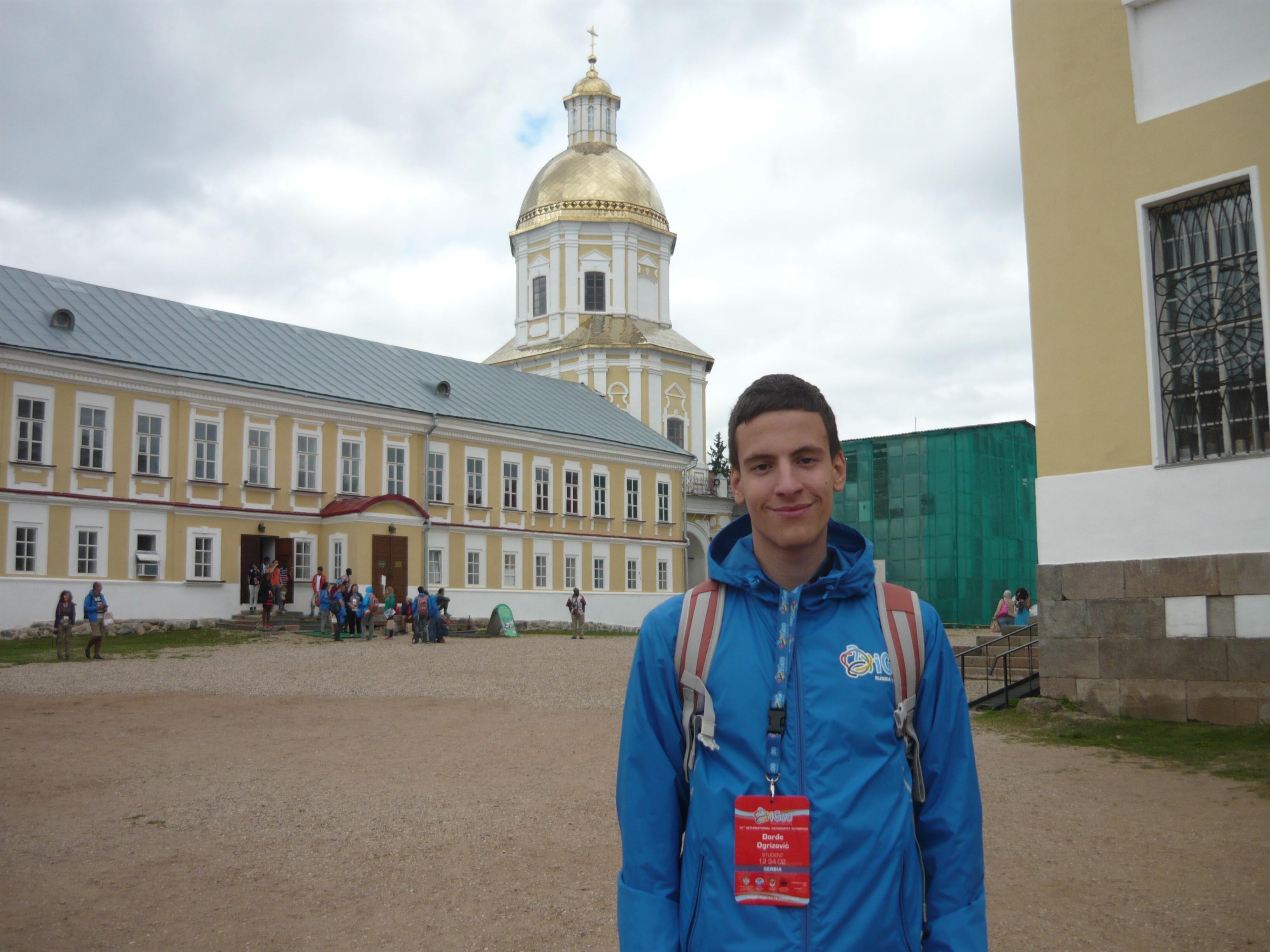 Додела награда на Светском првенству младих научника у Румунији 2016. године